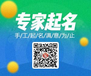 大师永利网站